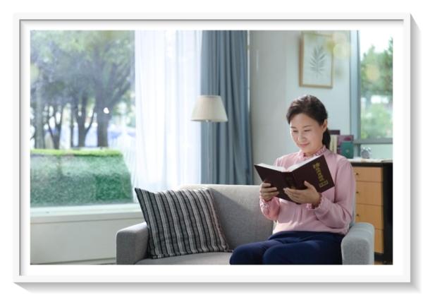 基督徒靈修讀神的話語