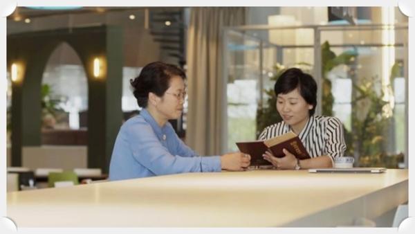 基督徒讀神的話語