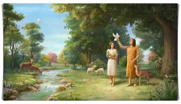 亞當夏娃在伊甸園里生活