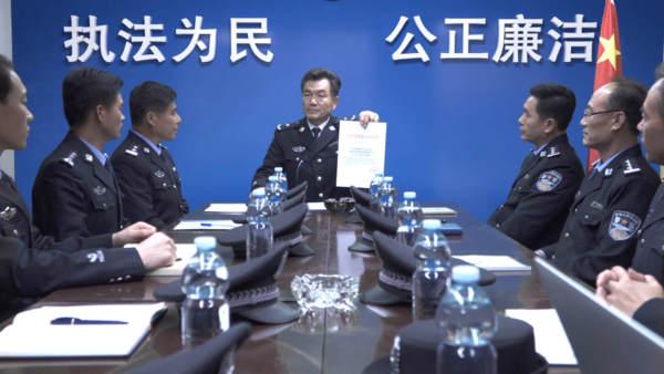 中共警察開會打擊迫害全能神教會