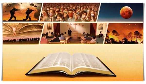 啟示錄上預言耶穌第二次降臨的跡像已出現