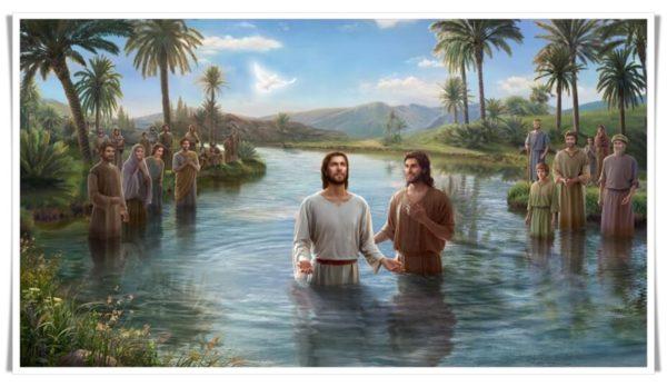 施洗約翰給主耶穌施洗