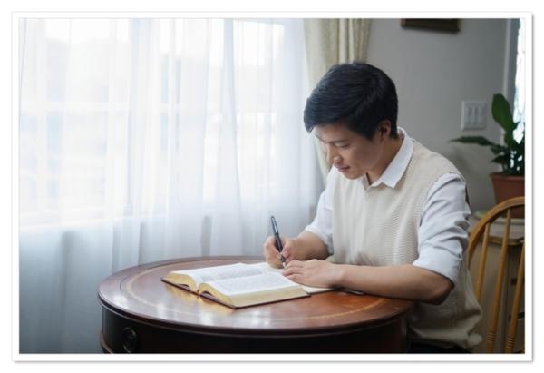 基督徒寫靈修筆記