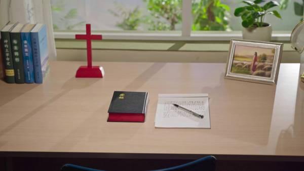 書桌上的聖經十字架和主耶穌畫像