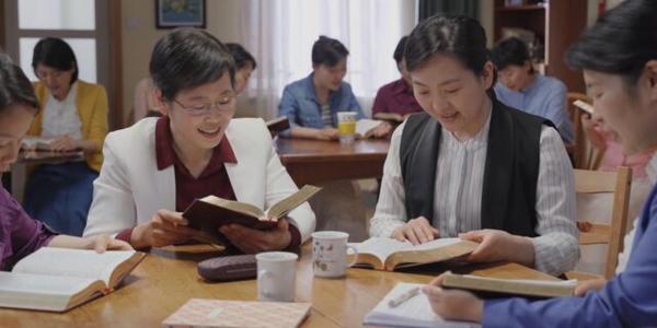 全能神教會基督徒讀神的話語