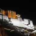 夢迴西藏, 尋找美麗的傳說