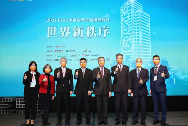 當投資人都在談ESG!台灣績優生正在這樣做…