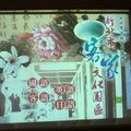 2012.07.17~2012.07.21【2012客家文化研習營&隨心所欲公車捷運行】