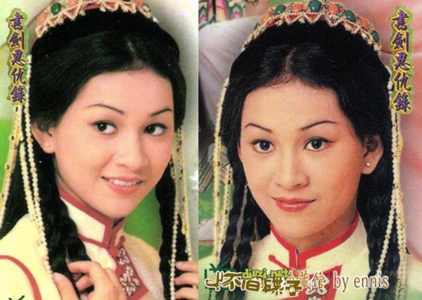 傅娟香香公主_書劍江山裏的霍青桐與香香公主 - 回憶舊八掛 - 新浪部落