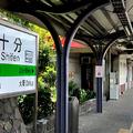 20210715 菁桐車站 八斗子車站