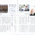 天下雜誌51402