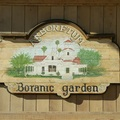 位於 Arcadia 的孔雀園花園,很值得一遊。