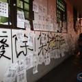 天下第一局,台北市警局中正一分局