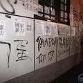 天下第一局,台北市警局中正一分局2