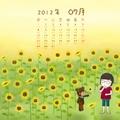 2012月曆桌布