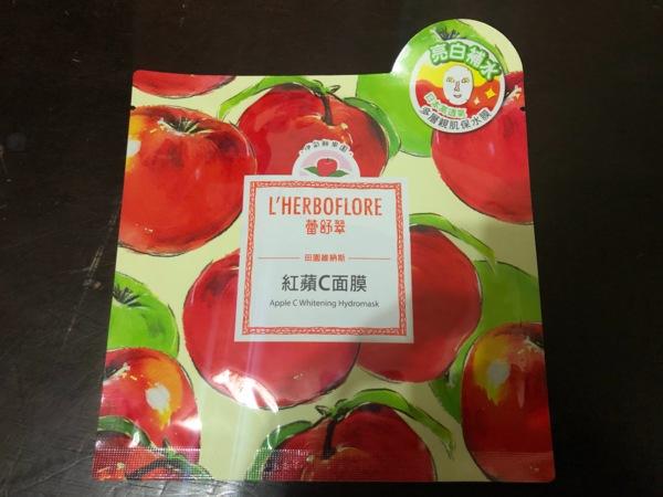 蕾舒翠的紅蘋C面膜