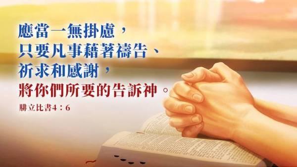 聖經金句困難