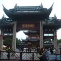位於上海車站最近的古鎮