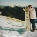在台灣可以看到雪的唯一地方