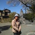 日本最古老的學校
