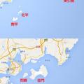 金門、烈嶼、南竿、北竿和東引島