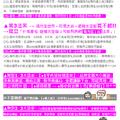 *印小卡片→救國民黨、民進黨、全國大小黨派!!(8-6)