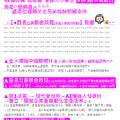*印小卡片→救國民黨、民進黨、全國大小黨派!!(8-5)