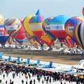 *熱氣球照片00037.jpg