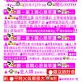*印小卡片→救國民黨、民進黨、全國大小黨派!!(A6-2)