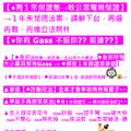 *印小卡片→救國民黨、民進黨、全國大小黨派!!(A-3)