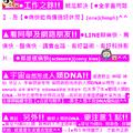 *印小卡片→救國民黨、民進黨、全國大小黨派!!(開場白對話2^^)