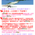 早安0017(有事情)(總統立委當靠山)(新網址)^^