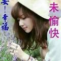 ***早安美女照片0016^^