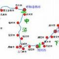 *原本黃河照片022