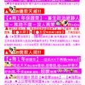 *印小卡片→救國民黨、民進黨、全國大小黨派!!(A6-4)