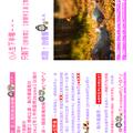 ▲讚!! 全人類開始幸福囉111^^(兩張照片)(左轉90度)(合併A4-1頁)(LINE專用版)