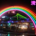 ▲晚上協力踩腳踏車(發電)(LED藝術造景燈亮亮亮)!!\^^