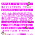 *印小卡片→救國民黨、民進黨、全國大小黨派!!(A-4)