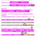 *印小卡片→救國民黨、民進黨、全國大小黨派!!(8-8)