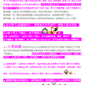 *印小卡片→救國民黨、民進黨、全國大小黨派!!(8-7)