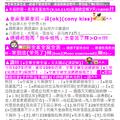 *印小卡片→救國民黨、民進黨、全國大小黨派!!(8-3)