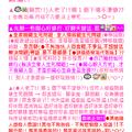 ▲*【政治風平浪靜3】!!