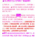 ▲*【政治風平浪靜9(直式)】!!
