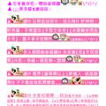 ▲*【政治風平浪靜10(直式)】!!