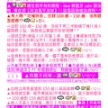 ▲*【政治風平浪靜7】!!