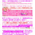 ▲*【政治風平浪靜6】!!