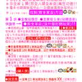 ▲*【政治風平浪靜5】!!