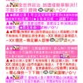 ▲*【政治風平浪靜4】!!