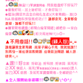 ▲*【政治風平浪靜2】!!