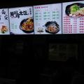台南-成功大學-奇美餐廳